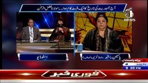 Aaj With Saadia Afzaal (Muslim League (N) KI Chairman Senate Ke Liye Raza Rabbani Ki Himayat…) – 10th March 2015