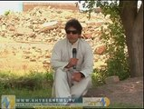 Khyber Watch 289 - (13-07-2014) - Khyber Watch Ep # 289 - Khyber Watch Episode 289 - Khyber Watch With Yousaf Jan Utmanzai 2014