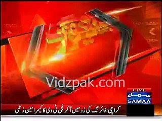 Exclusive pictures of raid by Rangers at MQM's Nine Zero