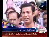 Waqtnews Headlines 11:00 AM 11 March 2015
