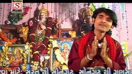 Jay Aadhya Sakti Aarti Gun Sada Dhame Dasamaa Na Parcha Kamlesh Barot Lokdhun Gujarati