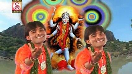 Kadka Mavdire Maa Mahakali Ne Sandesh Kamlesh Barot - Asha Vaishnav Lokdhun Gujarati