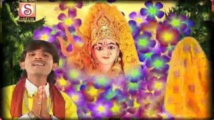 Koi Jay Ne Keh Jo Re Dashamaa Ne Sandesh Kamlesh Barot Lokdhun Gujarati
