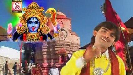 Koi Jayne Kejo Re Maa Mahakali Ne Sandesh Kamlesh Barot - Asha Vaishnav Lokdhun Gujarati