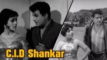 C.I.D Shankar - Jaishankar, C.I.D Shakuntala - C.I.D Shankar - Tamil Classic Movie