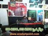 Zakir Haji Nasir Abbas Notak 29 May 2014 Majlis 2 chak Harhpa Sahiwal