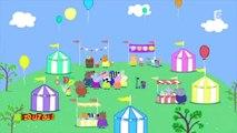 Peppa Pig - La fête des enfants (HD) // Dessins-animés complets pour enfants en Français