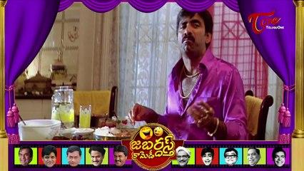Jabardasth Comedy Scenes 18 | Hilarious Telugu Comedy Scenes Back to Back