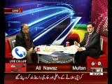News Lounge 11 March 2015 On WaqT News