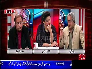 Altaf Hussain indirectly admitted today that criminals were presented at MQM Nine Zero :- Amir Mateen