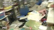 0311 NHKニュース 地震発生時のNHK仙台放送局
