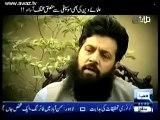 Music in Pakistans National Anthem is Un-Islamic (Haram) - Ibtisam Elahi Zaheer