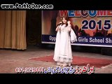 Za Yum Kali Wala Zama Meena - Gul Sanga Pashto New Video Song 2015