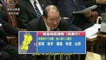 وثائقي Channel 4 | تسونامي اليابان: كيف حدث؟