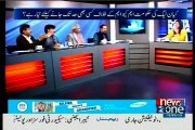 NEWSONE 10PM With Nadia Mirza with MQM Mian Ateeq (13 March 2015)