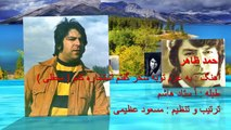 Ahmad Zahir-Ba azme tobah sahar goftam- Majlisi احمد ظاهر - به عزم توبه سحر گفتم استخاره کنم - محفلی