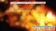 Rocket Chinese Rocket Languages Review - Rocket Chinese Rocket Languages Download
