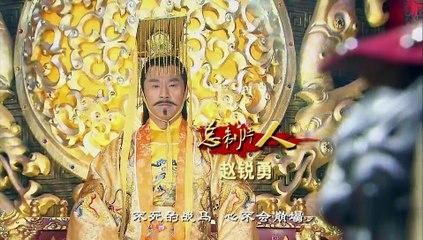 隋唐英雄5 第37集 Heros in Sui Tang Dynasties 5 Ep37