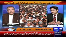 Nuqta-e-Nazar (27 MQM Workers Arrested In Nine Zero Raid Presented In ATC) – 12th March 2015
