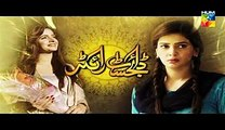 Digest Writer Episode 18 Full on Hum Tv Digest Writer Drama