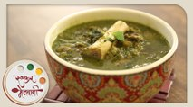 How to make Green Mutton Curry - Post Pregnancy & Iron Rich - Indian Recipe by Archana in Marathi