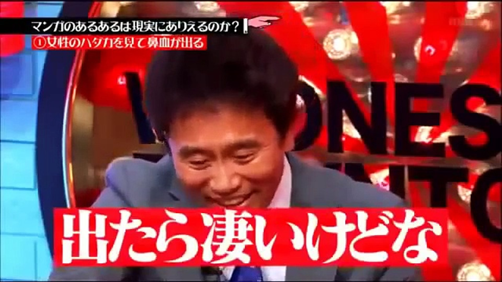 Japanese sexy gameshows Funny   Japanese Prank sexy   Manga vs Reality   Japanese 18+ gameshows