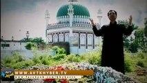 Hamayun Khan Flood Song - Khyber TV Music - Pashto New Songs 2015 HD
