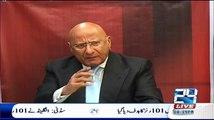 Analyst Zafar Hilaly appreciated MQM