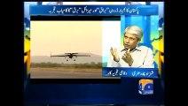 Pakistan test fires indigenous armed drone 'Burraq'-Geo Reports-13 Mar 2015(1)