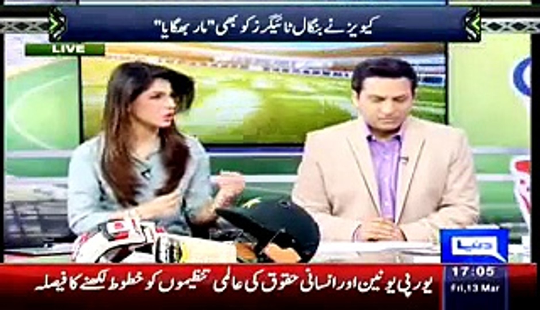 Yeh Hai Cricket Dewangi - 14th March 2015 - 14th March 2015 World Cup 2015 Updates 14-March-2015
