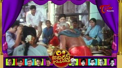Jabardasth Comedy Scenes 19 | Hilarious Telugu Comedy Scenes Back to Back