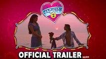 Timepass2 (TP2) | Official Preview Trailer | Review | Priyadarshan Jadhav & Priya Bapat