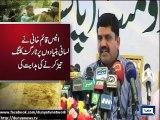 Dunya News - MQM worker Umair Siddiqui, Rehman Bhola set Baldia factory on fire: Rangers