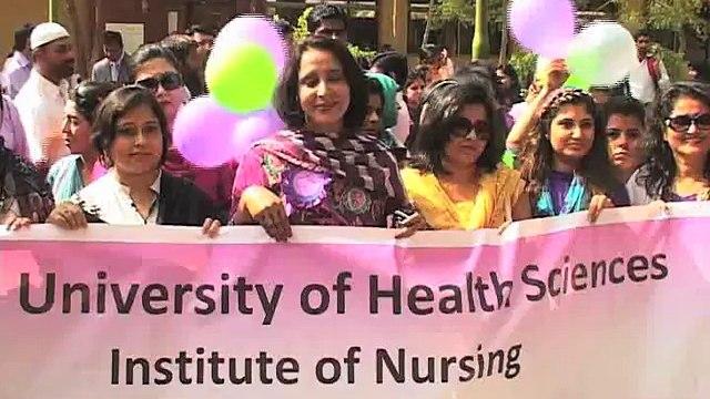Dunya News - Karachi: International women day observed in UHS