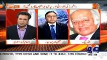 Naya Pakistan ~ 14th March 2015 - Pakistani Talk Shows - Live Pak News