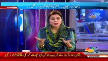 Pakistan Aaj Raat ~ 14th March 2015 - Pakistani Talk Shows - Live Pak News