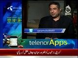 Aaj Rana Mubashir Kay Sath - 14th March 2015