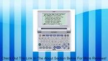 Sharp Electronics PW-E550 Electronic Dictionary