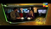Digest Writer Last Episode 24 Full 14 March 2015 HUM TV Digest Writer Full Episode 24
