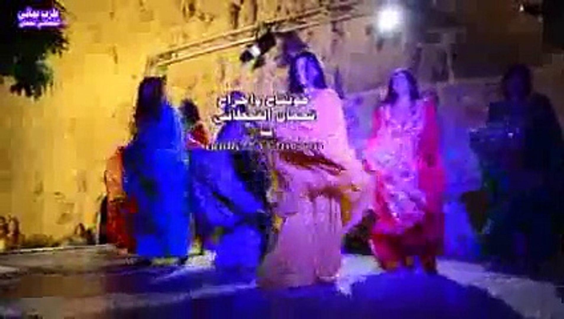 رقص بنات خليجي مثير على الاورج