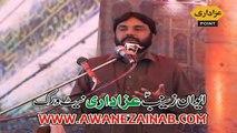 Zakir Sayed Najam ul Hassan Notak  Jalsa Zakir qazi Wassem Multan  13 March 2015