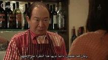 Alice no Toge ep06 720p Arabic sub #الحلقة السادسة