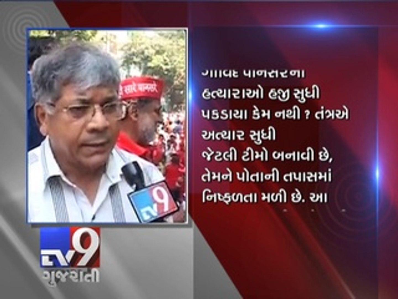 Govind Pansare murder, increasing crimes raise questions on Fadnavis government - Tv9 Gujarati