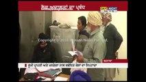 Lok Adalat organised in Barnala | Punjab