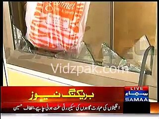 Angry protesters damaged Metro bus stand , no Police to control them
