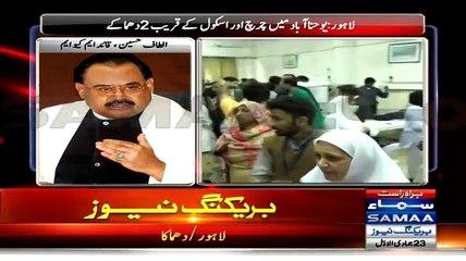 Terrorist Talking Against Terrorist Attack? SAMAA Trying To Make Altaf Hussain Hero Again After Lahore Church Blasts