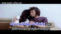 Bek Oun 5 Khae Oun Sa Art Cheang Mun