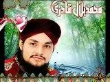 Bahar e Jaan Fiza tum ho by Bilal Qadri