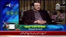 Aaj Rana Mubashir Kay Sath – 14th March 2015