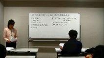 2015年3月14日第48回「いい会社」東京首都圏勉強会「発達障害について」